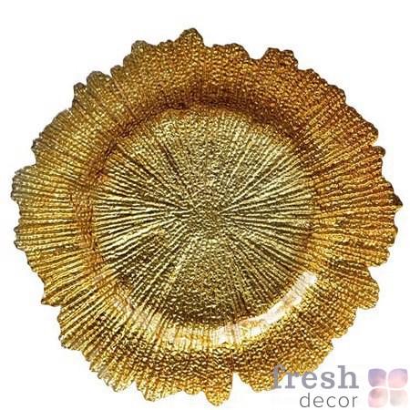 Тарелка подстановочная золотая коралл продажа Киев