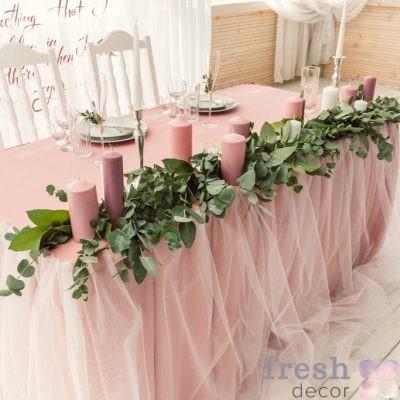 скатерть на стол розовая